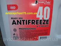 Кама Антифриз -40 (красный) 10л