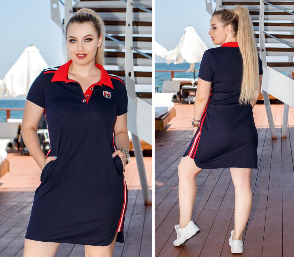 52c2cedcc5f Короткое женское платье в спортивном стиле. 4 цвета. Размеры   48