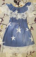 Платье джинсовое летнее для девочки 14 лет, фото 1