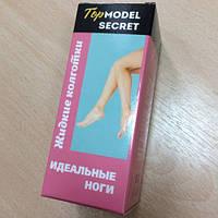 Top model secret (Топ Модель Секрет) - жидкие колготки