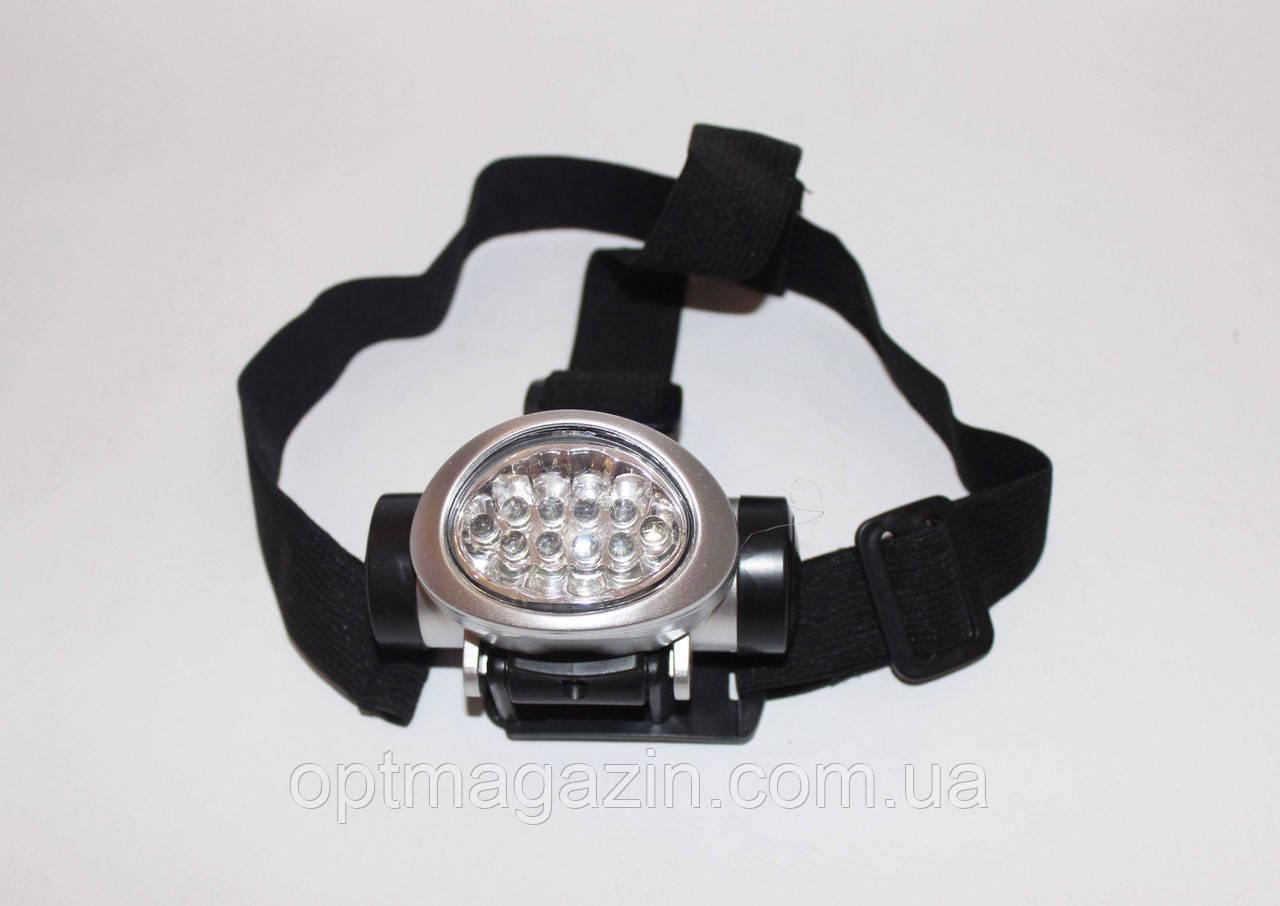 Ліхтар світлодіодний налобний 12 ламп