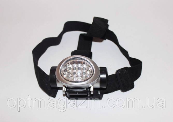 Ліхтар світлодіодний налобний 12 ламп, фото 2