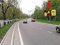 Щит г. Львов, Сяйво ул., со стороны  ул. Городоцкой, за мостом, возле завода керамических изделий