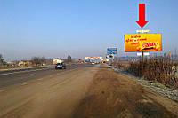 Щит г. Львов, Трасса М-10, Е-40, в сторону ул. Городоцкой (Региональная таможня)