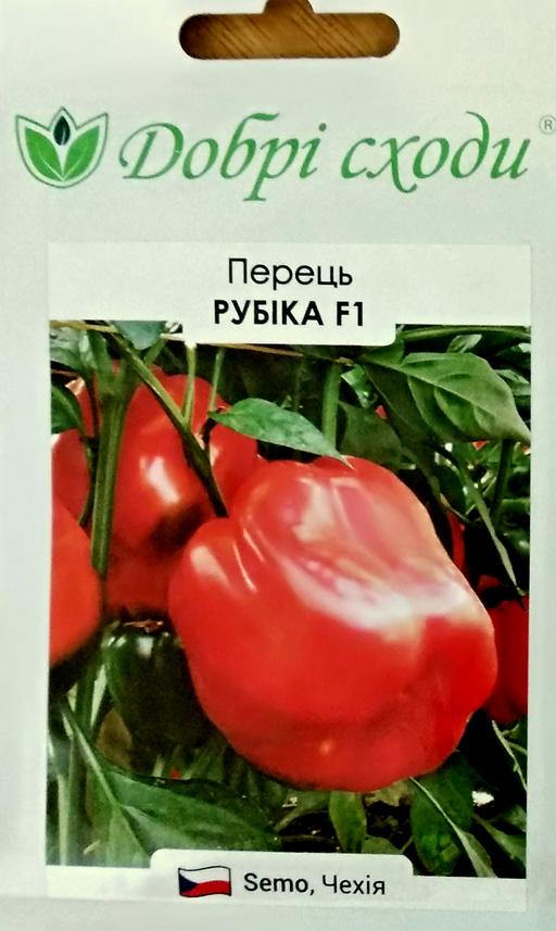 ТМ ДОБРІ СХОДИ Перец сладкий Рубика F1 10шт