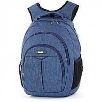 Рюкзак школьный серый на два отдела для подростка модный Dolly 375 Синий, фото 1