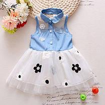 Летнее платье для девочки с джинсовым лифом и фатиновой юбкой, фото 3
