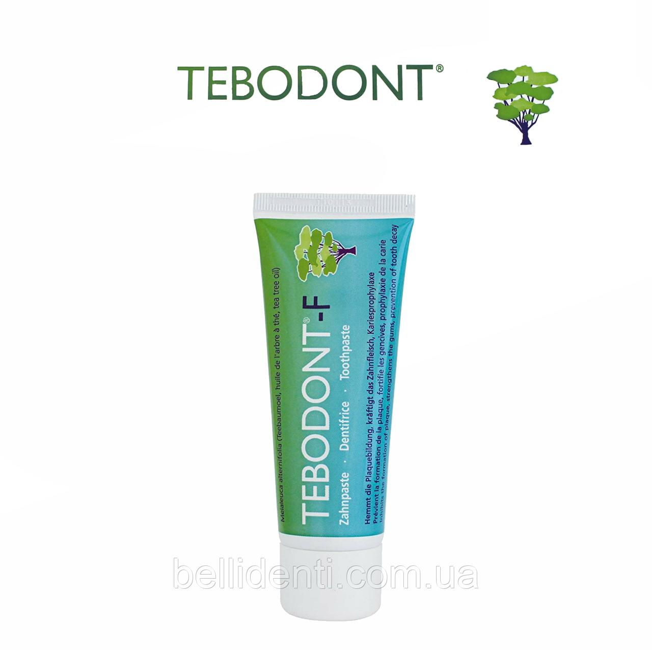 TEBODONT-F Зубная паста с маслом чайного дерева (Melaleuca Alternifolia) и фторидом, 75 мл