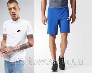 """Мужской комплект поло + шорты Nike белого и голубого цвета """""""" В стиле Nike """""""""""