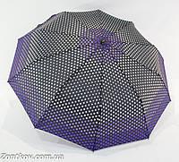 """Зонтик женский полуавтомат в горошек от фирмы """"Max komfort"""""""