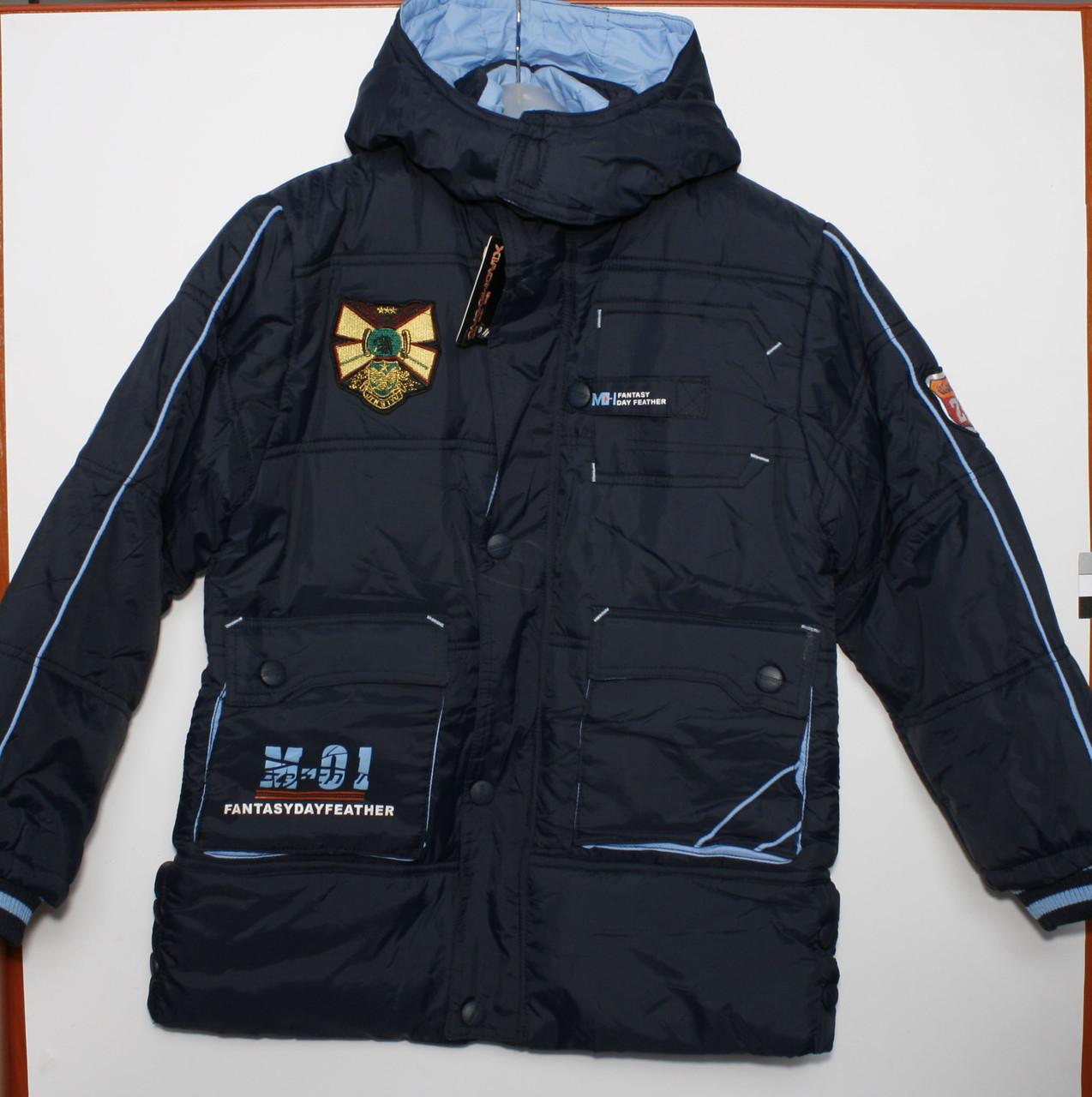 Куртка зимова для хлопчика, підліткова