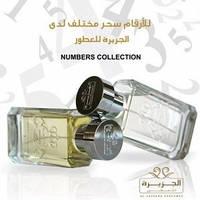 Парфюмерия унисекс Al Jazeera No 3 Number Collection  50 ml