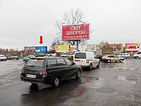 Щит г. Мукачево, Красноармейская ул., рядом дамба, возле 1-го моста