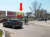Щит г. Мукачево, Красноармейская ул., рядом дамба, возле моста