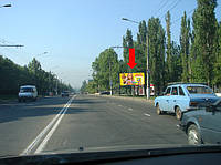 Щит г. Николаев, Героев Сталинграда пр-т / пер. Красноармейский, рынок, в центр