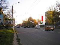 Щит г. Николаев, Героев Сталинграда пр-т / пер. Красноармейский, рынок, из центра