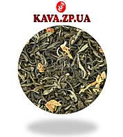 ПЕРЕДЗАМОВЛЕННЯ! Зелений елітний чай Жасминова мавпа 200 г + 50 г