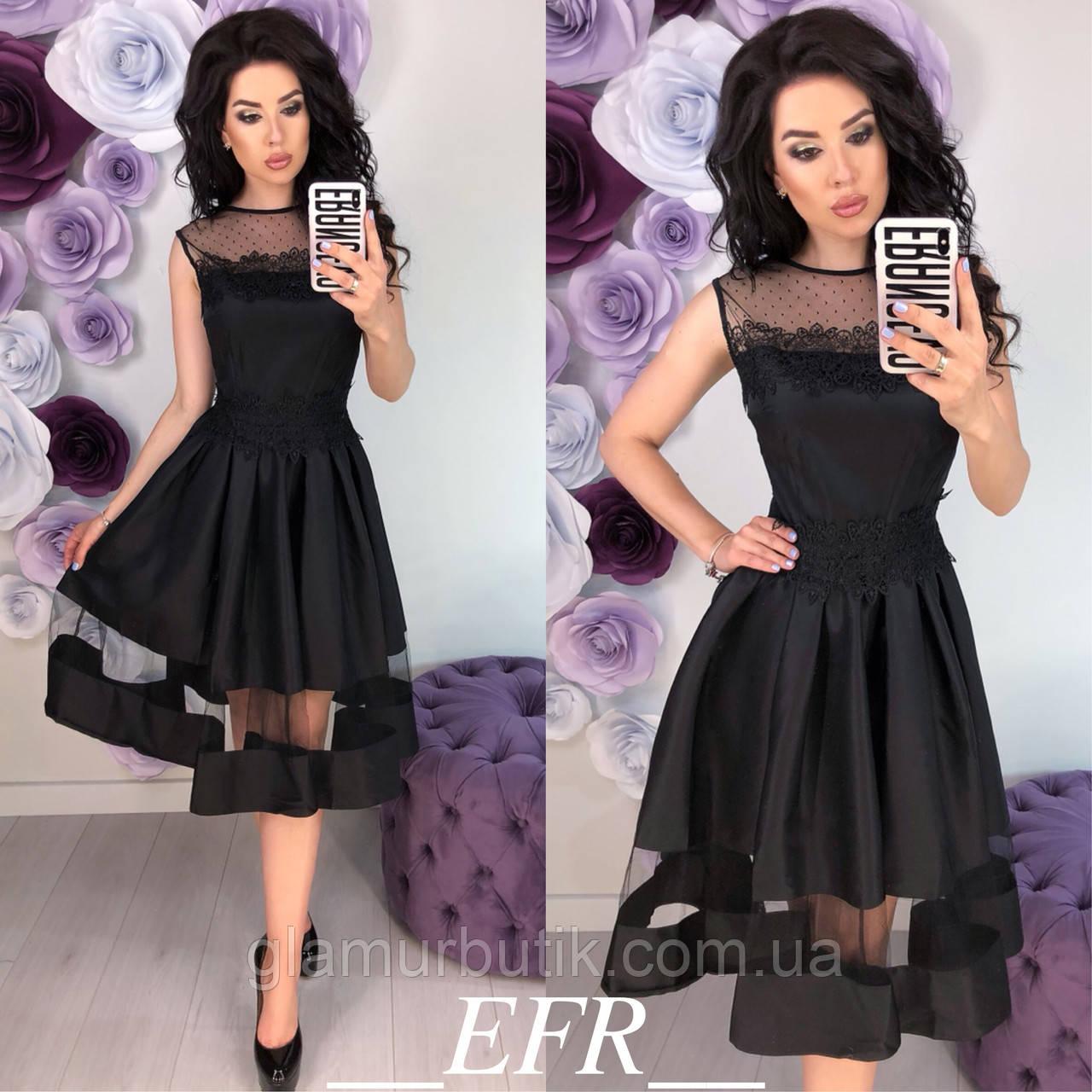 9fbcee6ef50471e Выходное вечернее нарядное платье с пышной юбкой кружевом и фатином чёрное  S - GlamurButik - женская