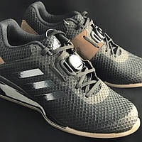 Штангетки Adidas LEISTUNG 16 2.0 AC6976 (41 р.)