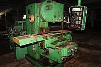FSS 315- Вертикально-фрезерный станок, фото 1