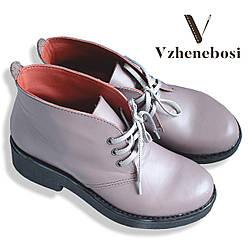 Кожанные ботинки на шнуровке