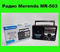 Радио Merenda MR-503!Опт