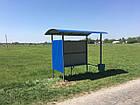 Остановка автобусная, фото 2