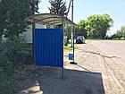Остановка автобусная, фото 3
