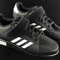 Штангетки Adidas Power Perfect 3 (Черные 41 р.)