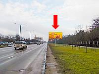 """Щит г. Одесса, Южная дорога, 3, напротив, возле пионерского лагеря """"Молодая гвардия"""", из центра"""