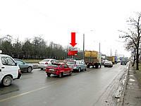 """Щит г. Одесса, Южная дорога, 3, напротив, возле пионерского лагеря """"Молодая гвардия"""", в центр"""