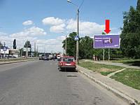 Щит г. Одесса, Балковская ул., 21, напротив универсама, в сторону Пересыпи