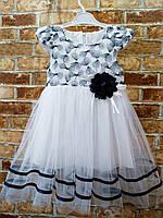 Фатиновое платье для девочки 5,6,7 лет,