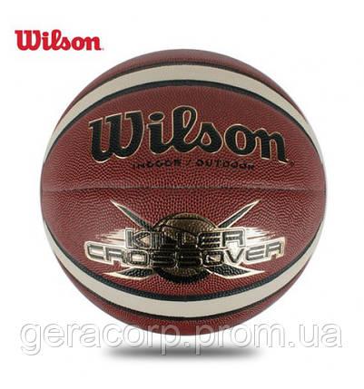 2cd99533c8e Мяч баскетбольный Wilson Killer Crossover SZ 7 BSK : продажа, цена в ...