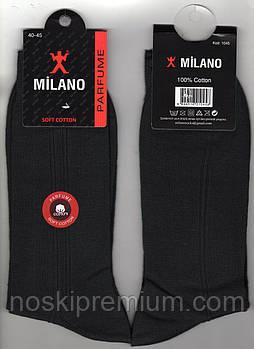 Носки мужские демисезонные 100% хлопок Milano Parfume, Турция, 40-45 размер, чёрные, 02424