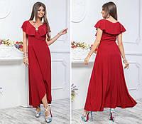 Нарядное, длинное платье на запах, модель 111,цвет Бордовый, фото 1