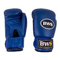Боксерские перчатки Кожа Ring BWS 8OZ синие (реплика)
