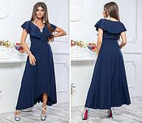 Нарядное, длинное платье на запах, модель 111,цвет Синий