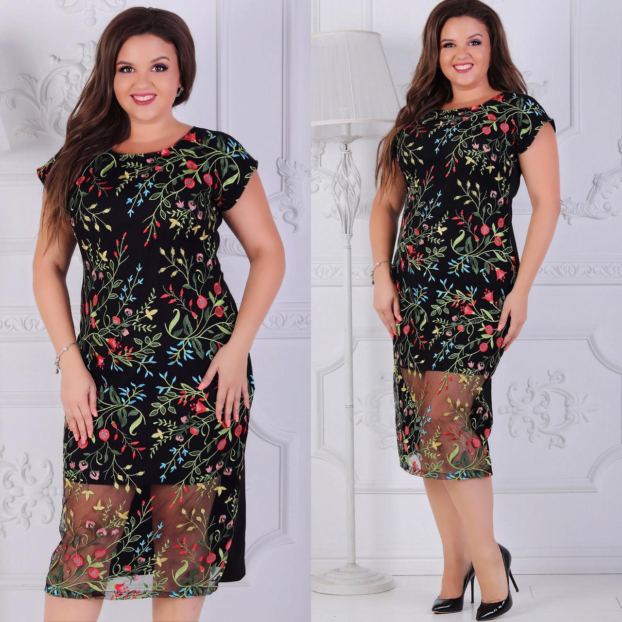 Коктейльное платье большого размера 03791