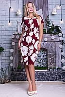 Нарядное женское летнее платье размеры 46-56 код 1776