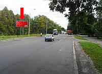 """Щит г. Ровно, Млиновская ул., 20, возле торгового дома """"Терен"""""""