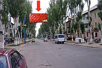 Щит г. Светловодск, Ленина ул., 7 / ул. Гагарина, центр города, флаг, над дорогой