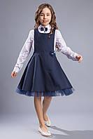 Сарафан школьный c юбкой с сеткой и застежкой в боку «Anastel» Размеры 116, 122,128, 140