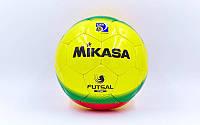 Мяч футзальный Mikasa №4 FL450 PU (Оригинал)