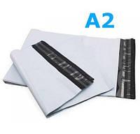 Кур'єрські поліетиленові пакети. Формат А2 (60х40 см), фото 1