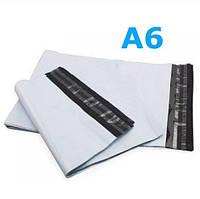 Курьерские полиэтиленовые пакеты. Формат А6 (12х19 см)