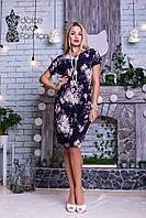Нарядное женское летнее платье размеры 46-56 код 1778