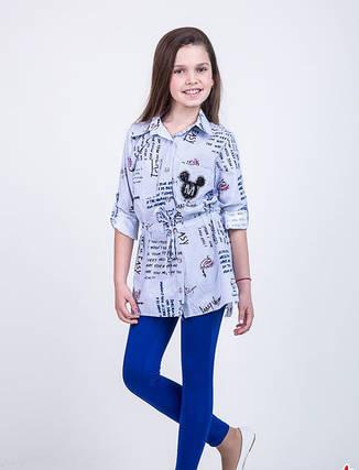 Детский костюм двойка для девочки рубашка+лосины, 134-152, фото 2