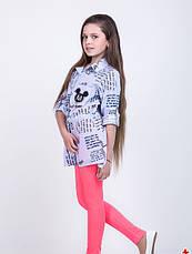 Детский костюм двойка для девочки рубашка+лосины, 134-152, фото 3
