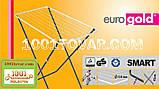 Сушилка для белья напольная Eurogold Smart 0502. Сушарка Евроголд Смарт, фото 3